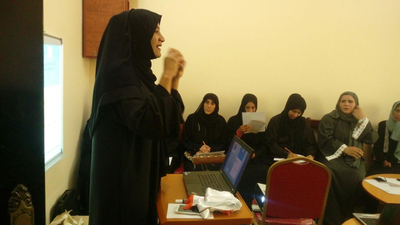 ختام فعاليات الانشطة الصيفية بجمعية المرأة العمانية بولاية ضنك