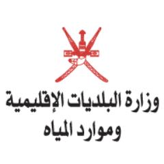 البلديات  تواصل أعمال فرز الوثائق لهيئة الوثائق والمحفوظات الوطنية