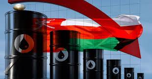 سعر نفط عمان ينخفض بمقدار دولار أمريكي واحد و(12) سنتًا