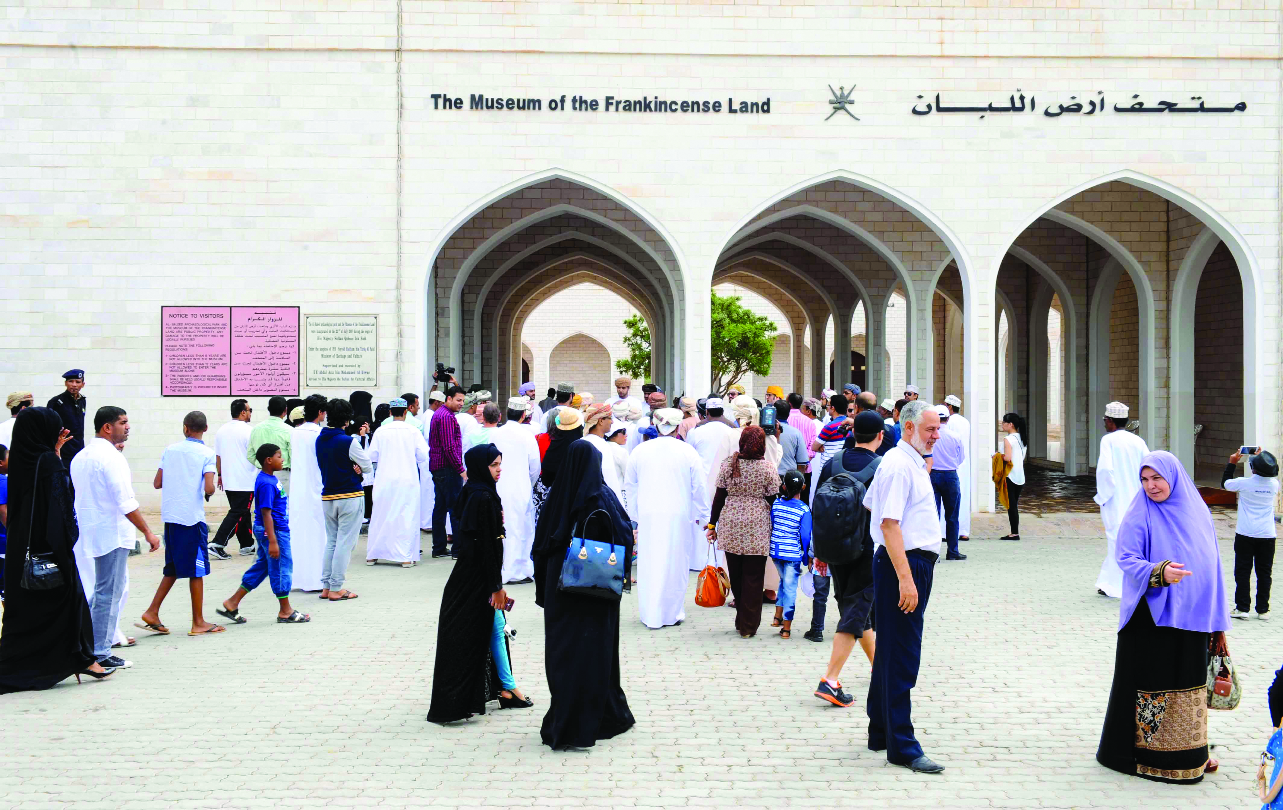Oman tourism: Tourists flock to Dhofar archaeological sites