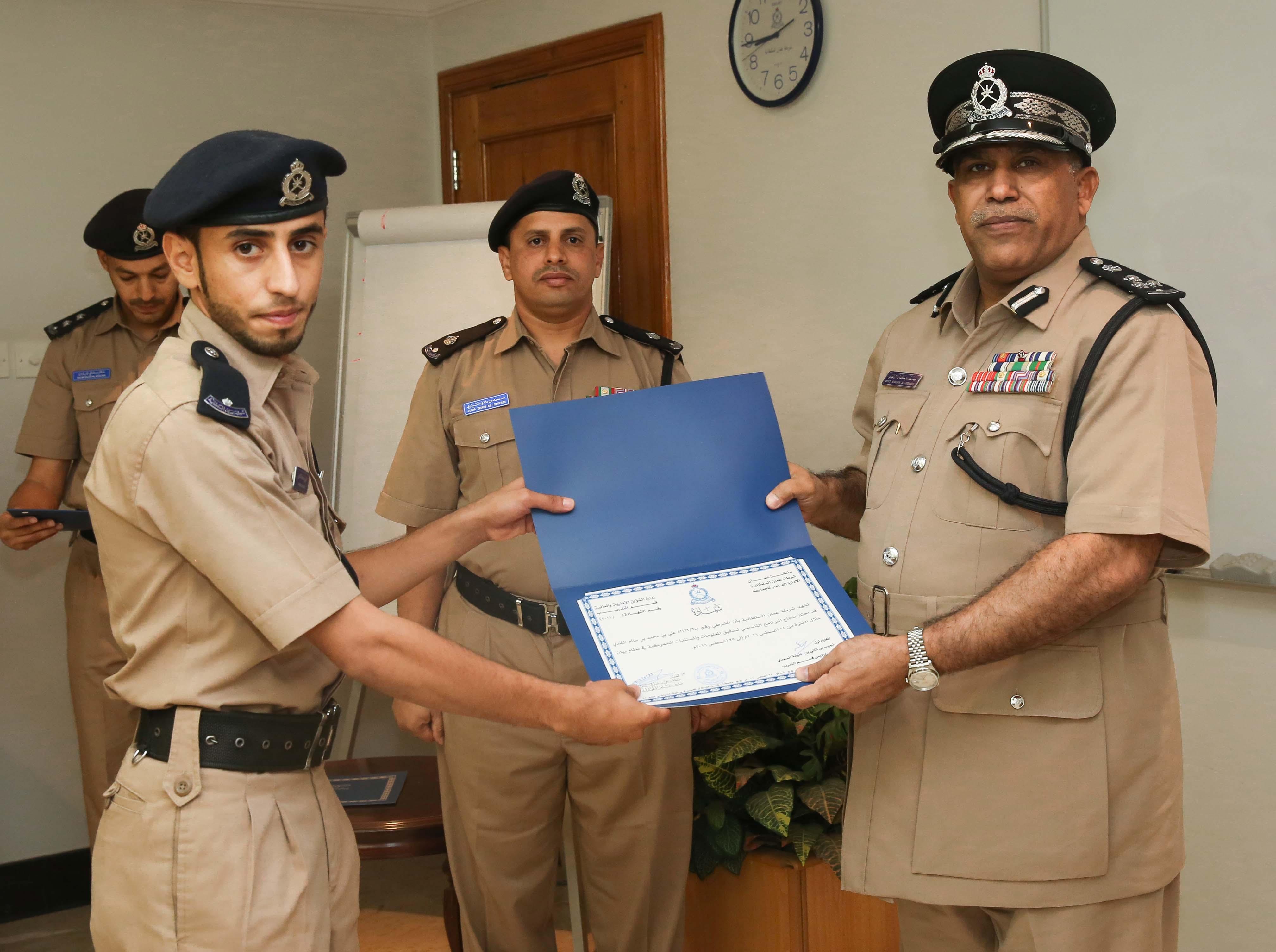 قيادة شرطة محافظة البريمي تختتم برنامجا تدريبيا في نظام بيان الجمركي