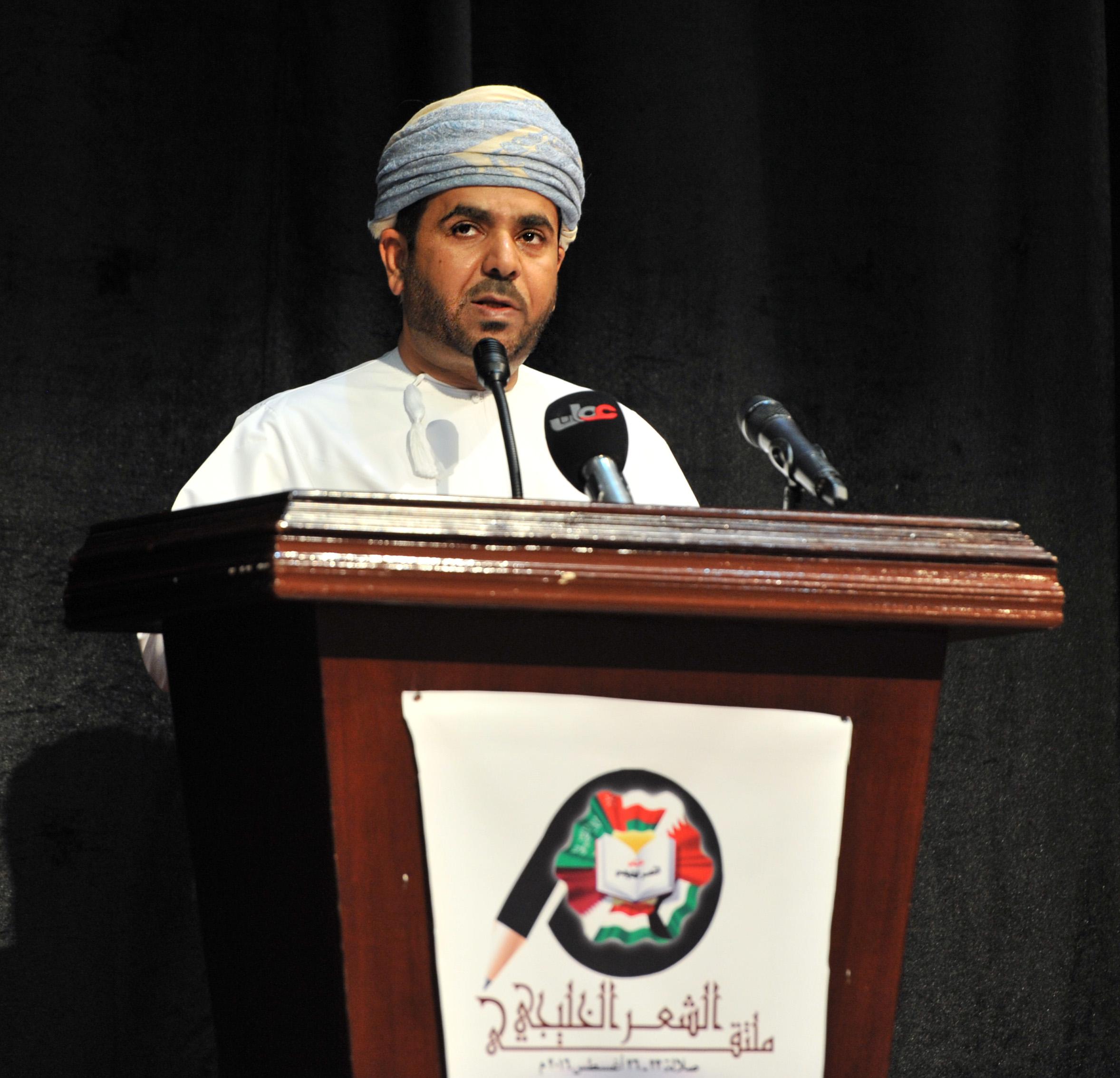 افتتاح فعاليات ملتقى الشعر الخليجي بمحافظة ظفار