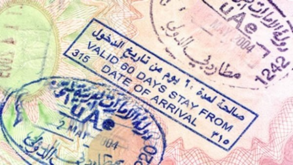 News Rewind: Visa ban being lifted rumour dominates headlines this week