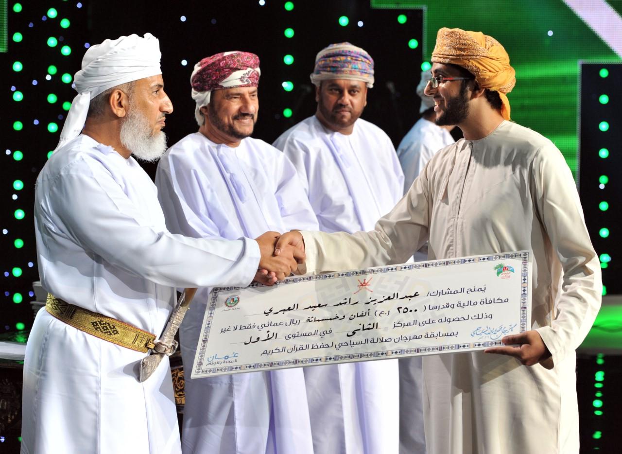 اختتام فعاليات مسابقتي مهرجان صلالة السياحي لحفظ القرآن الكريم والإنشاد