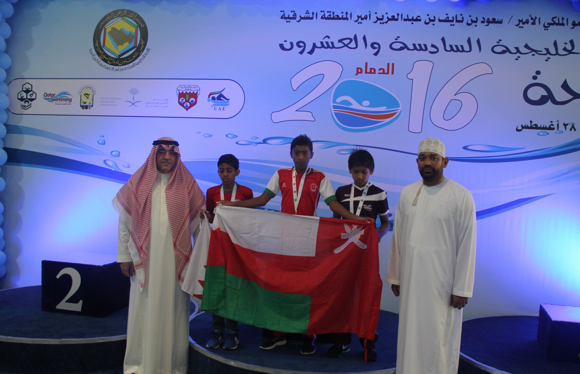 منتخبنا للفئات السنية يرفع رصيده إلى 11 ميدالية في بطولة الخليج للسباحة القصيرة