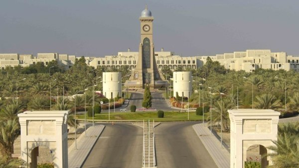 Oman's Sultan Qaboos University among top five GCC national educational institutions