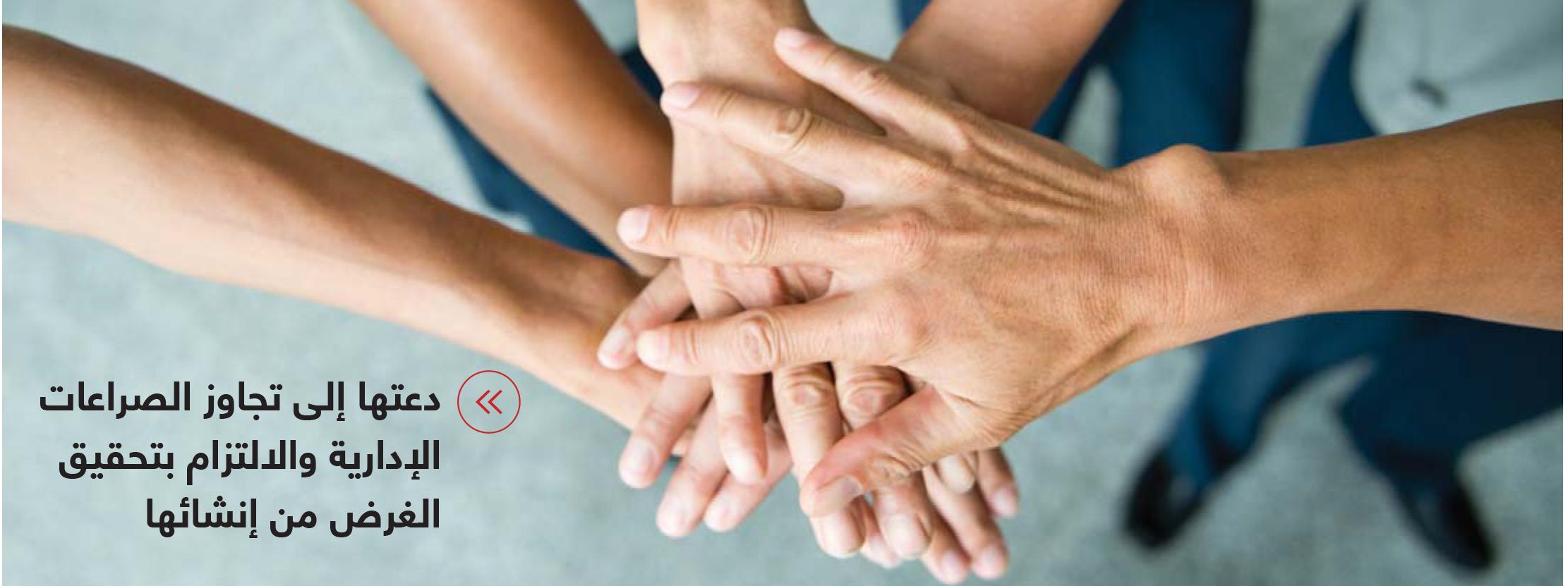 «التنمية الاجتماعية»: لا ضوابط محددة لتمويل الجمعيات المهنية