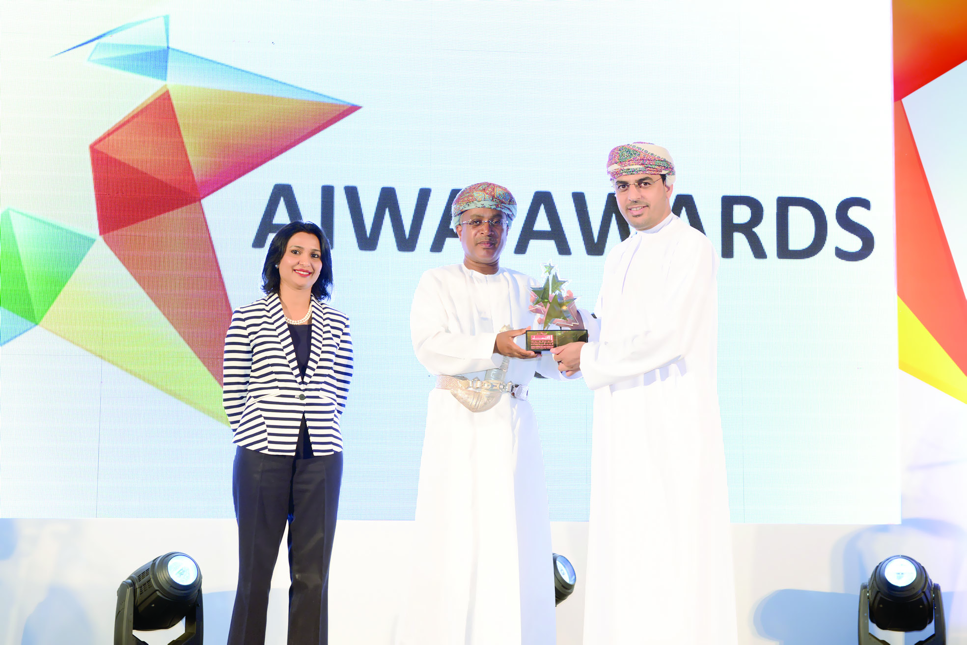 البنك الاهلي يحصد جائزة أفضل شركة من حيث الأداء