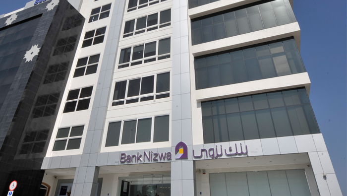 Islamic banks in Sultanate post 53% growth in finance