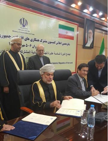 مذكرة تفاهم بين سوق التأمين العمانية والإيرانية