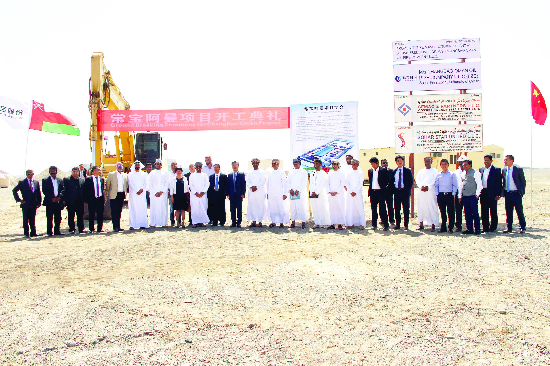انطلاق أول مشروع صيني  في المنطقة الحرة في صحار