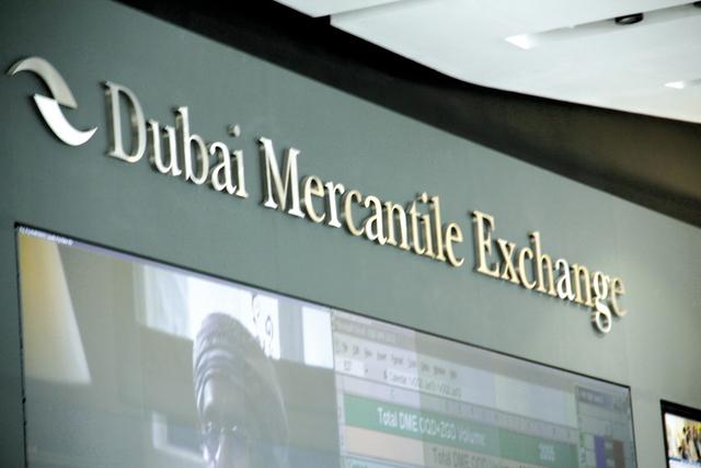 سعر العقد الآجل لخام عمان  يصل إلى أعلى مستوياته منذ 12 شهراً