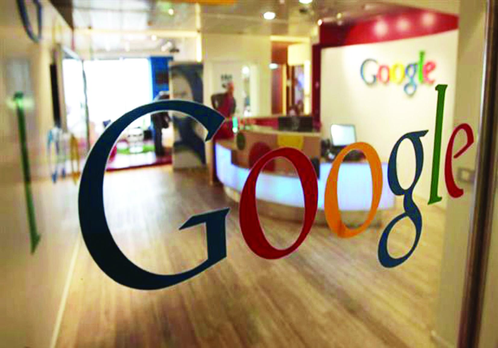 """""""جوجل"""" تستحوذ على شركة لتقنية التحكم في الشاشات"""