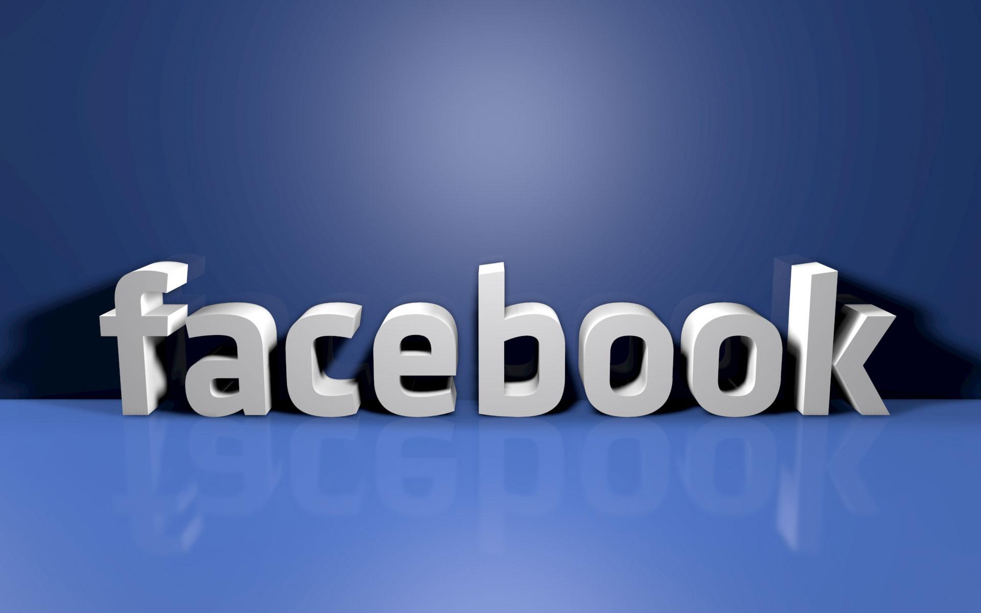 """""""فيسبوك"""" يتجه نحو استهلاك إنترنت أقل"""