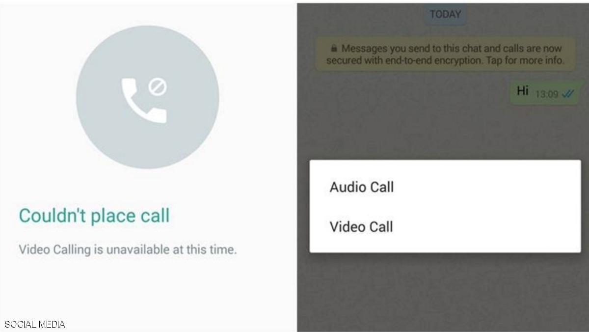 واتساب يضيف مكالمات الفيديو