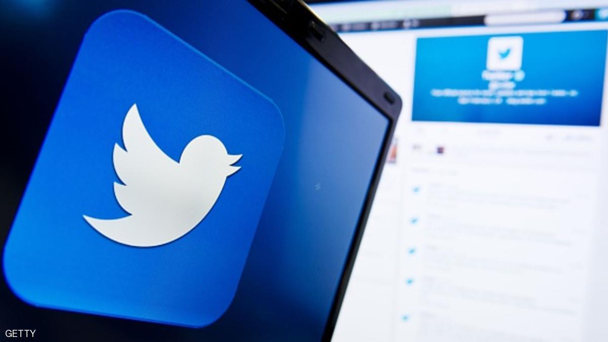 تويتر ستستغني عن 300 موظف