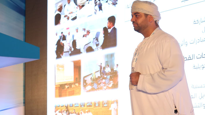 Oman targets 80% project funding from private sector
