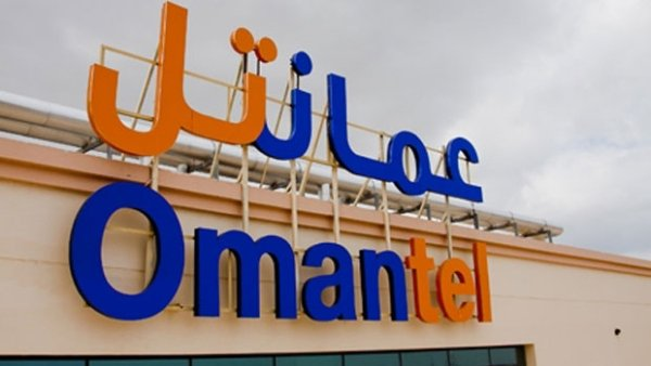 5.4 per cent rise in fixed phone lines in Oman