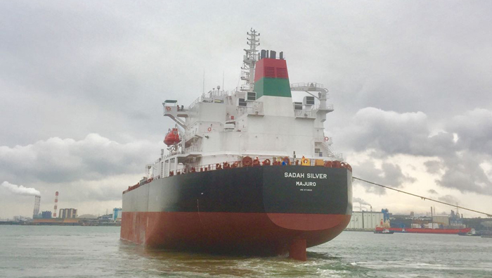 Oman Shipping inducts new vessel