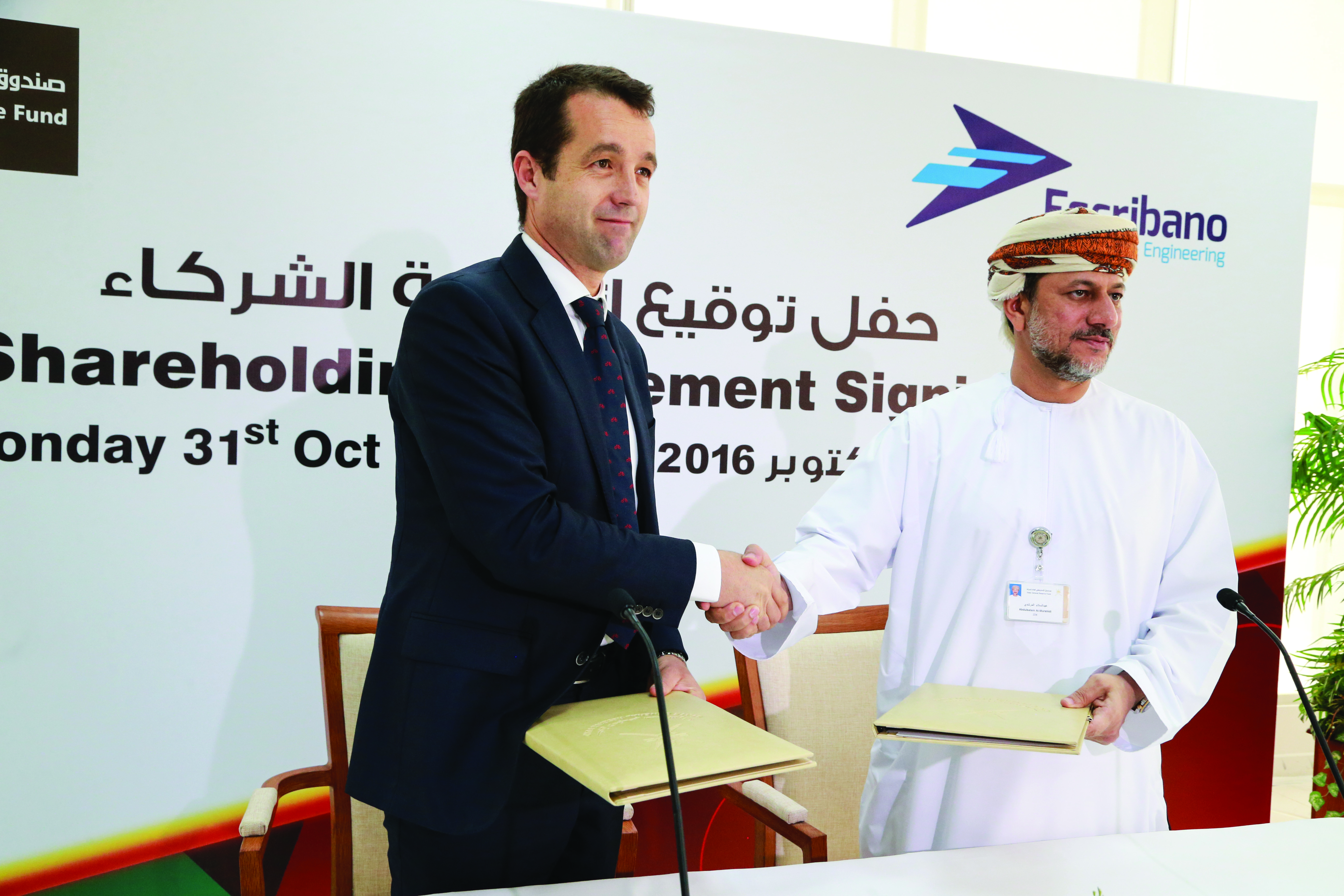 Oman sovereign fund acquires 32% stake in Spanish firm