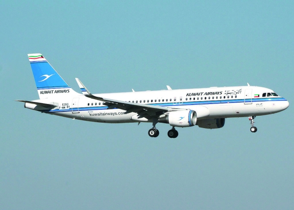 Kuwait Airways plans daily flights to Muscat