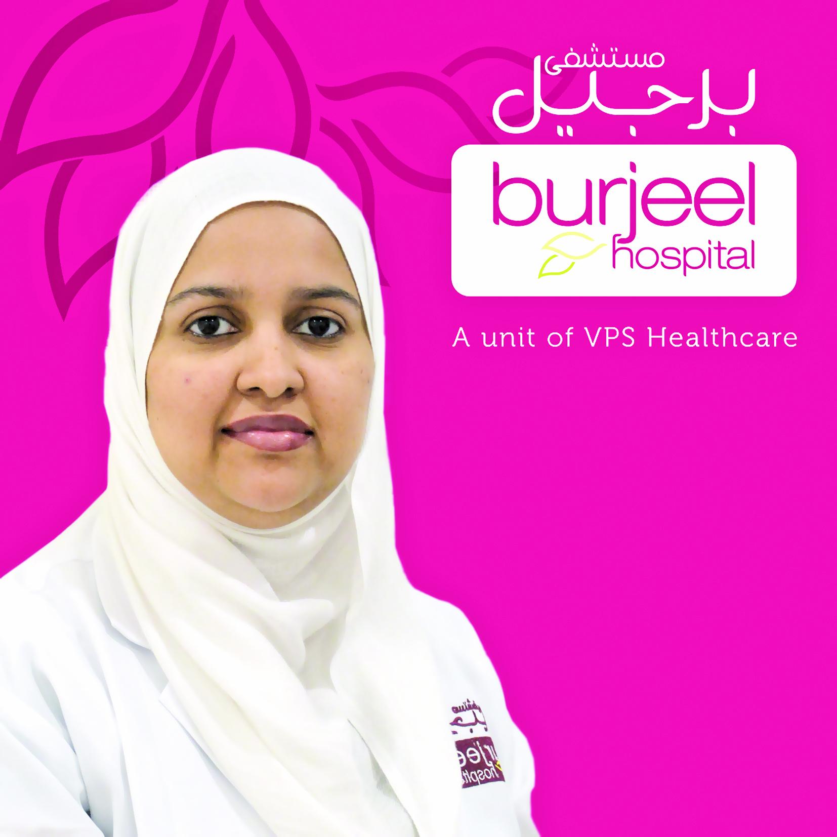 """"""" برجيل """" يقدم حلولا متكاملة لعلاج البشرة و تعزيز الجمال"""