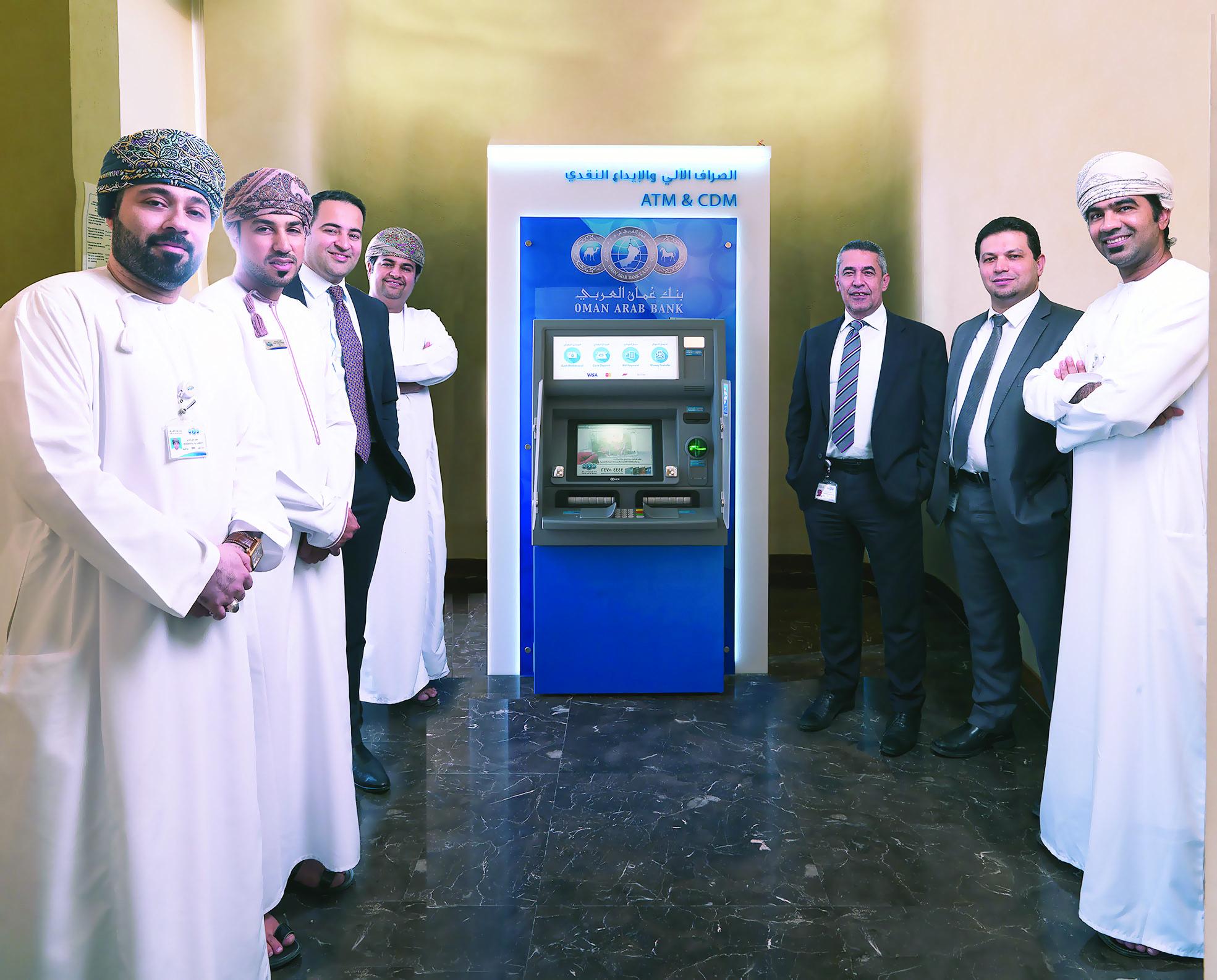 بنك عُمان العربيّ يقدم الجيل الجديد لأجهزة الصرّاف الآلي