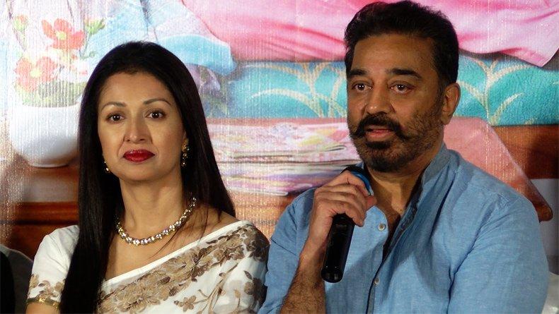 Actress Gautami announces separation from Kamal Haasan