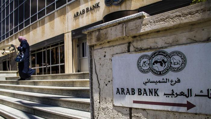 Saudi Oger near $1b deal to sell Arab Bank stake