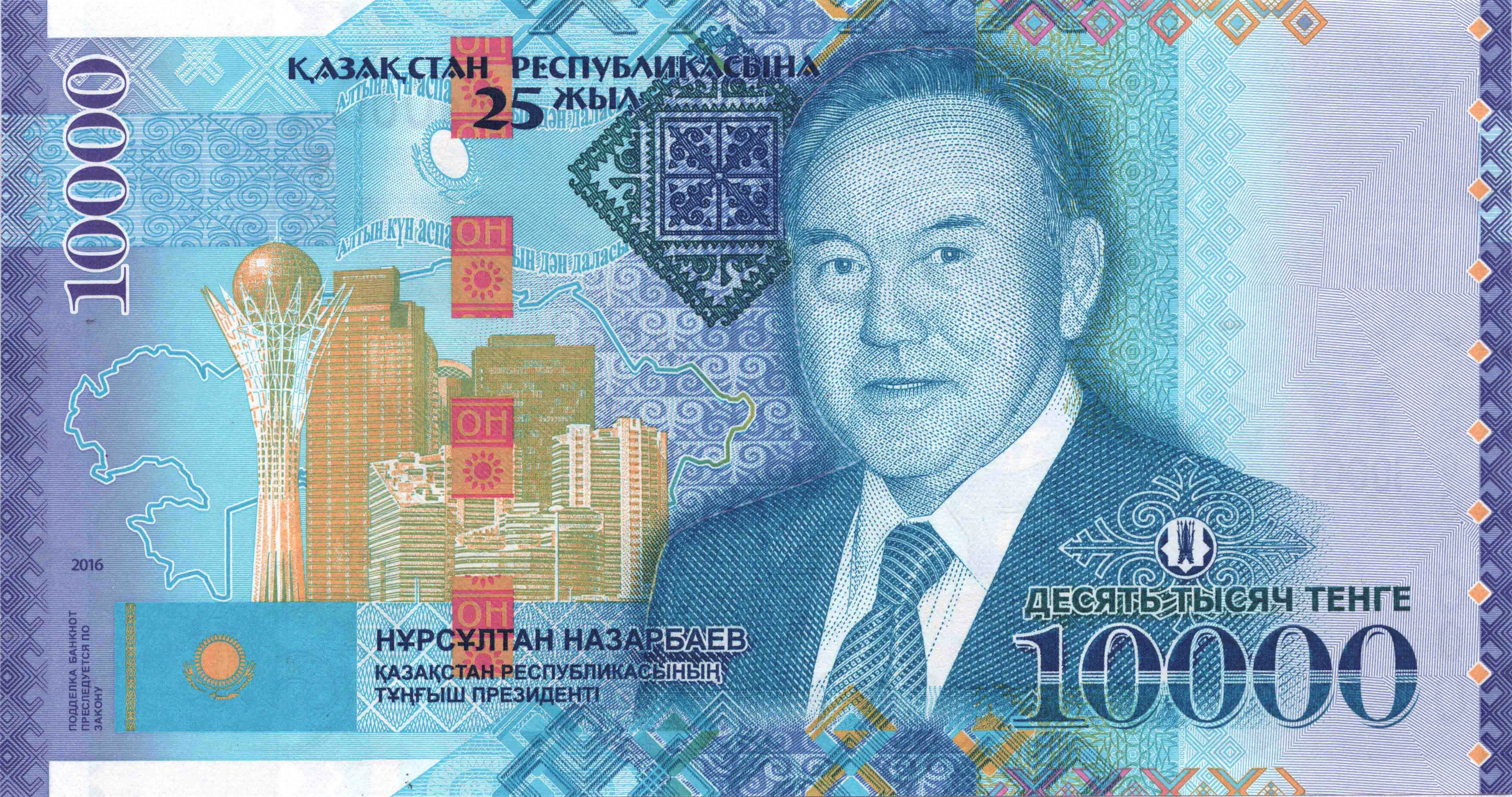 Kazakh leader appears on banknote for first time