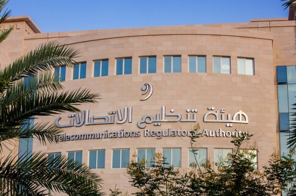 Oman's Telecommunications Regulatory Authority invites bids for third mobile licence