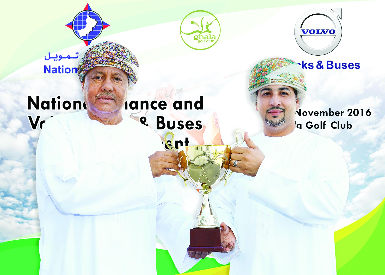 جوائز قيّمة في البطولة المفتوحة للجولف