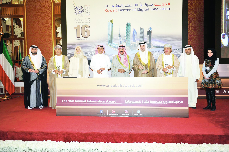 السلطنة تفوز بجائزتين  في جائزة الشيخ سالم العلي للمعلوماتية