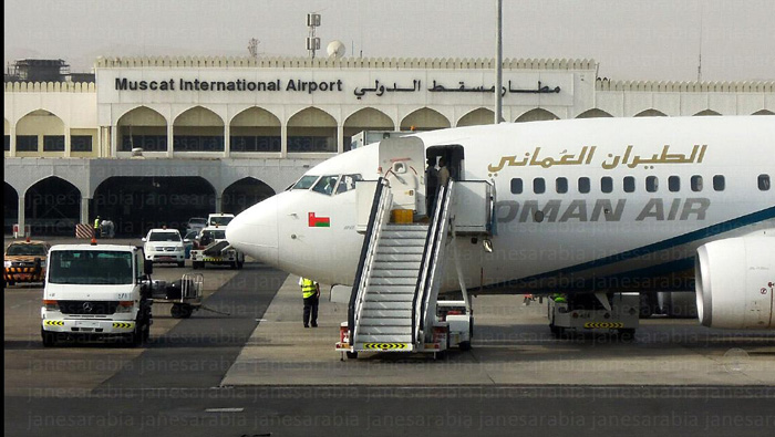 Oman's airport management firm signs MoU with DHL for developing logistics capability