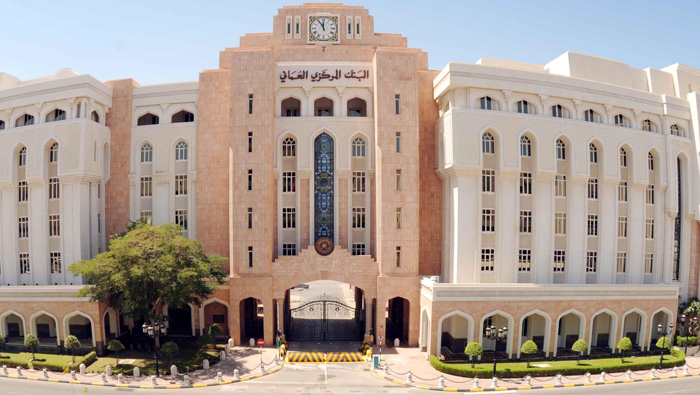 Banks in Oman get extension to meet funding target of small units