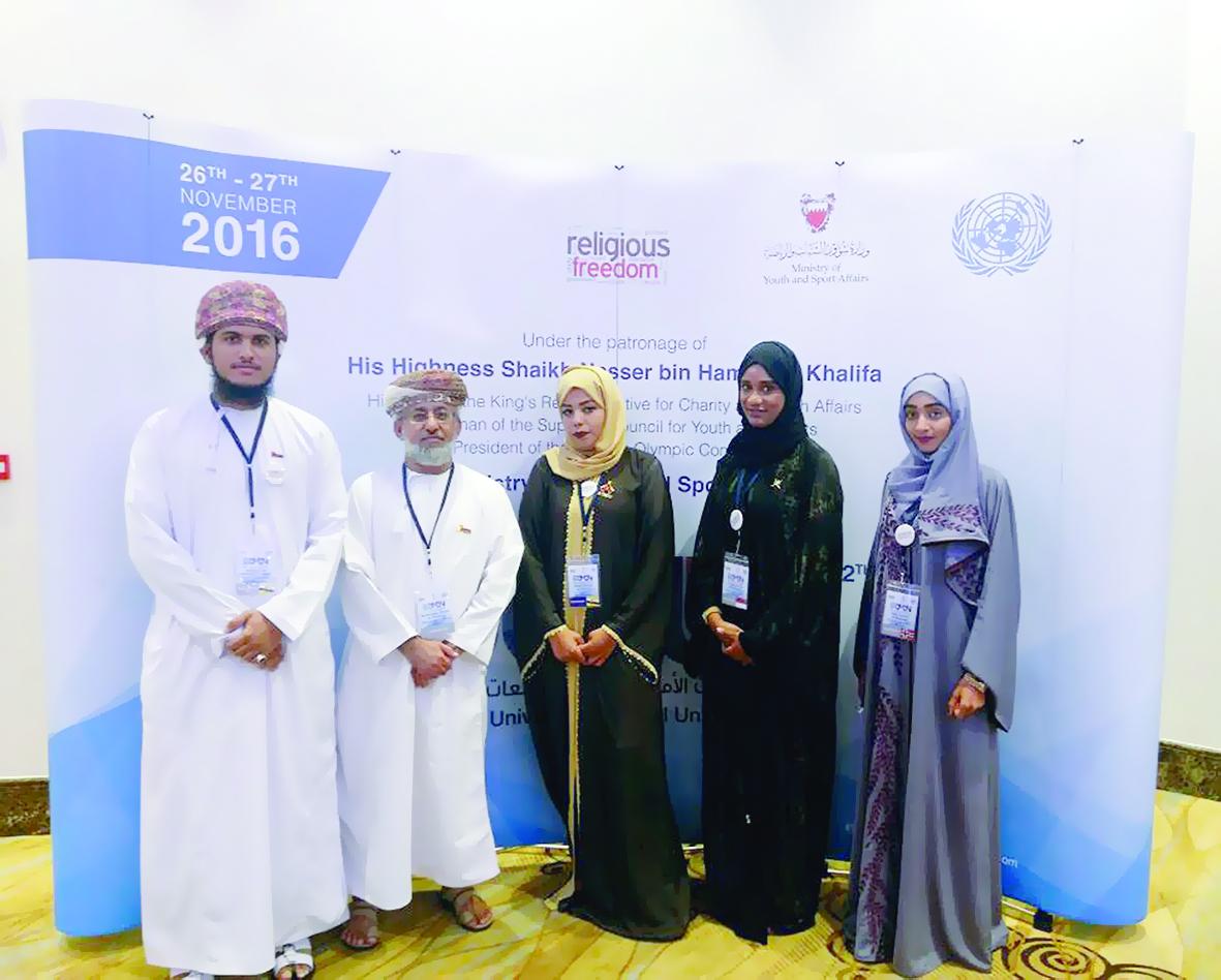 جامعة الشرقية تشارك في مؤتمر بالبحرين