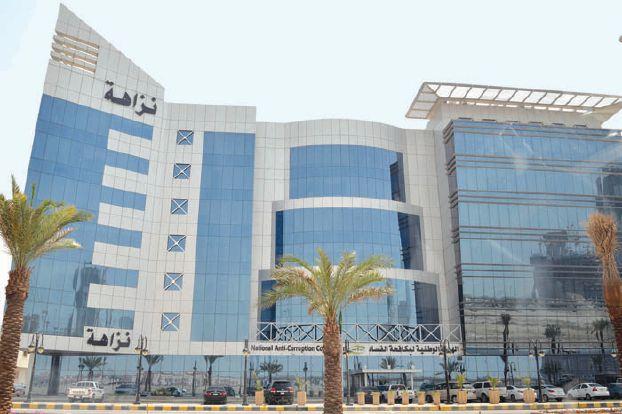 قضية توظيف «ابن وزير» في السعودية تقود إلى مخالفات في 10 وزارات