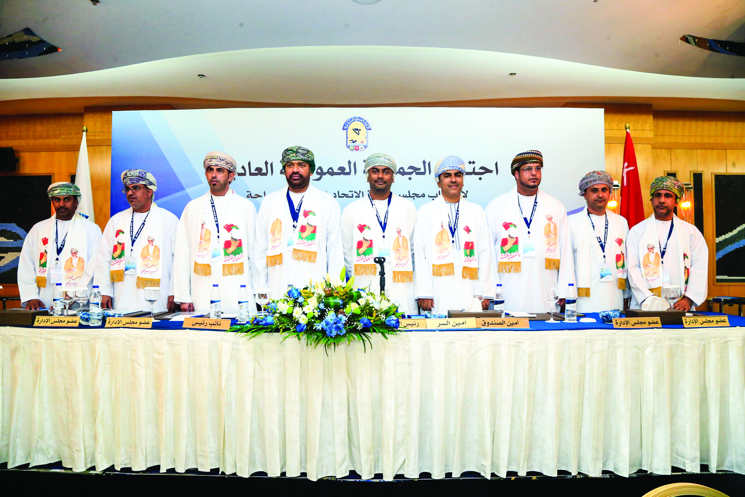 Taha Al Kishry re-elected as Oman Swimming Association chairman