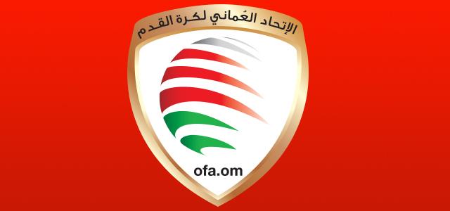 الاحد إعلان اسم مدرب منتخبنا الوطني الاول لكرة القادم