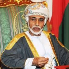 جلالة السلطان يتلقى رسالة من العاهل البحريني