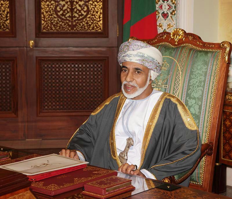 جلالة السلطان المعظم يتلقى مزيداً من برقيات التهاني بمناسبة العيد الوطني السادس والأربعين المجيد