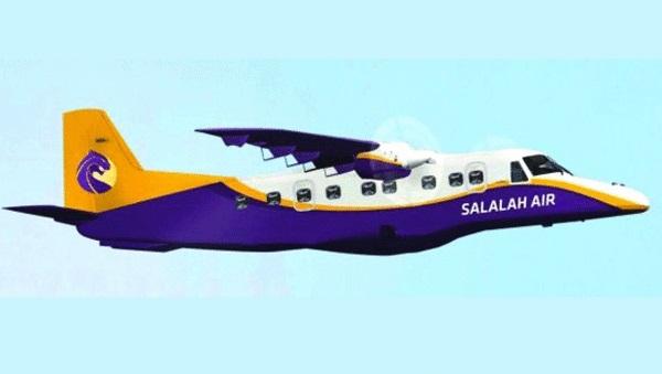 Oman aviation: Salalah Air headquarters inaugurated