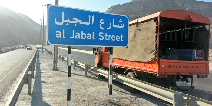 Oman traffic: New signboards installed in Bausher-Amerat road