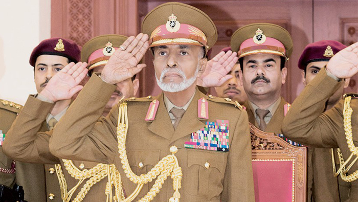His Majesty Sultan Qaboos greeted on Armed Forces Day