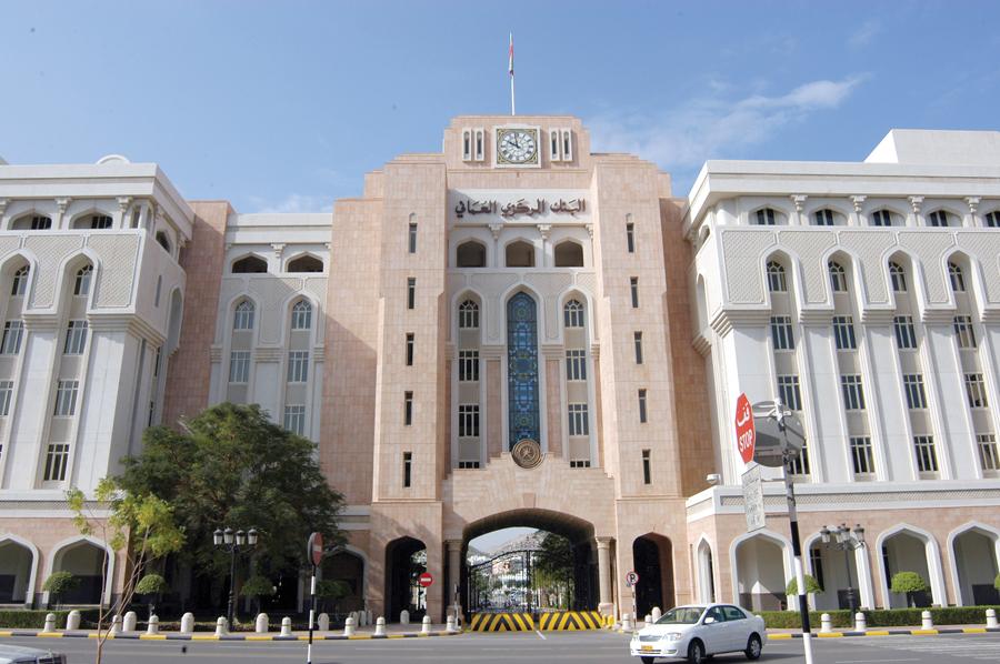البنك المركزي العُماني يصدر بيانا بشأن تعرض عدد من المواطنيين والمقيمين لعمليات احتيال