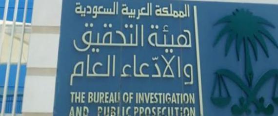 هل يكفى اعتذار الفنانة المغربية التي اساءت للفتاة السعودية .. ام لابد من محاكمتها ؟