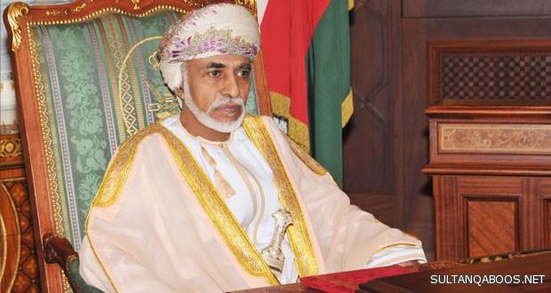 جلالة السلطان يعزي خليفة بن زايد