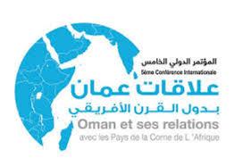 """برقية شكر للمقام السامي رفعها المشاركون في مؤتمر """"علاقات عُمان بدول القرن الإفريقي"""""""