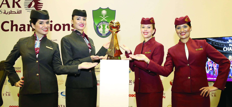 الخطوط الجوية القطرية جمعت برشلونة والأهلي السعودي