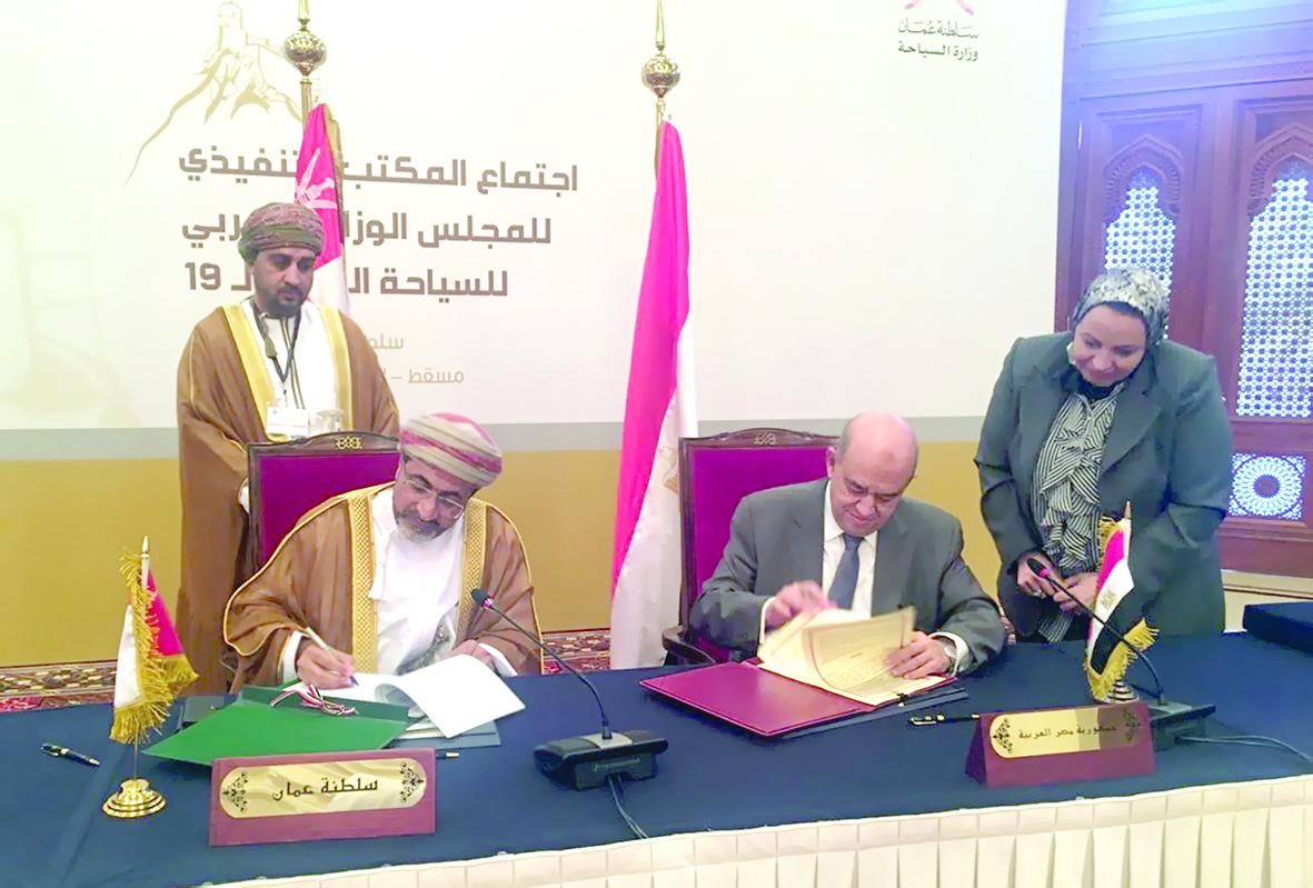 بحث تعزيز مسيرة التعاون العربي المشترك في قطاع السياحة